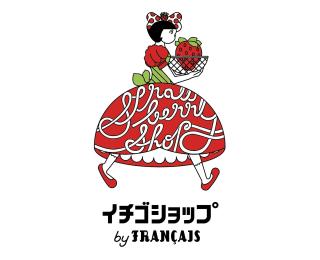 2021.4.9(Fri) 「イチゴショップ by FRANCAIS」がオープン!