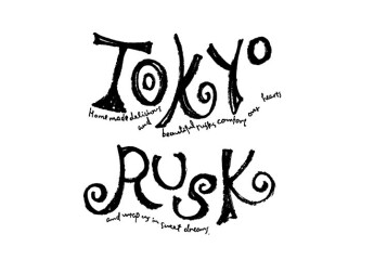 東京ラスク