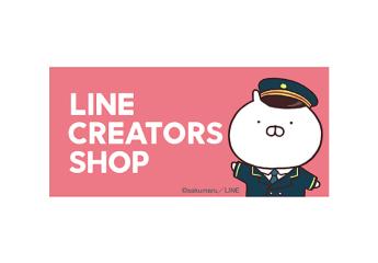 LINE CREATORS SHOP