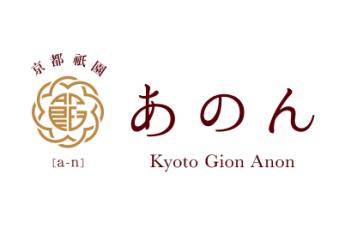 Kyoto Gion Anon