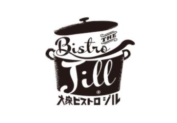 大衆ビストロ JILL