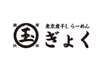Tokyo Niboshi Ramen Gyoku