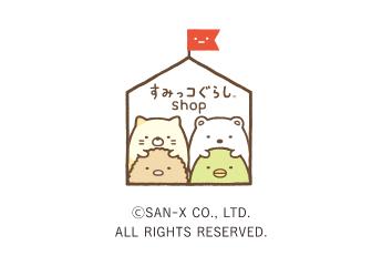 すみっコぐらしshop東京駅店