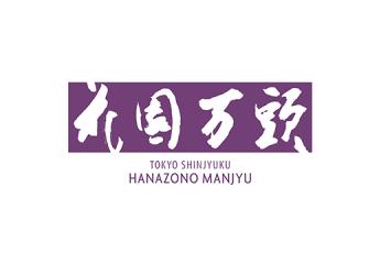 HANAZONO MANJYU