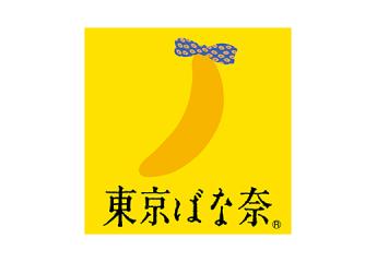 TOKYO BANANA WORLD