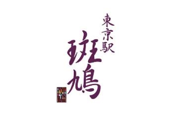 Tokyoeki Ikaruga