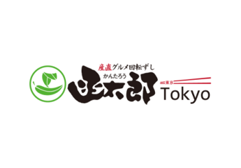 Sushi-Go-Round Kantaro Tokyo