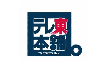 TV TOKYO HONPO