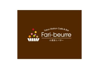 カフェ&バール ファリ・ブゥール