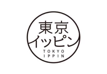 東京イッピン