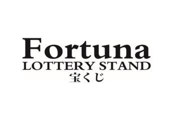 フォルトゥナ東京駅一番街店
