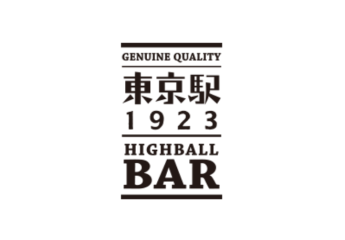 HIGHBALL BAR TOKYOEKI 1923