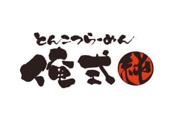 Tonkotsu Ramen Oreshiki Jun