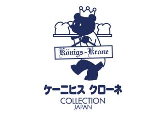 Konigs-Krone