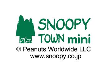 SNOOPY TOWN mini