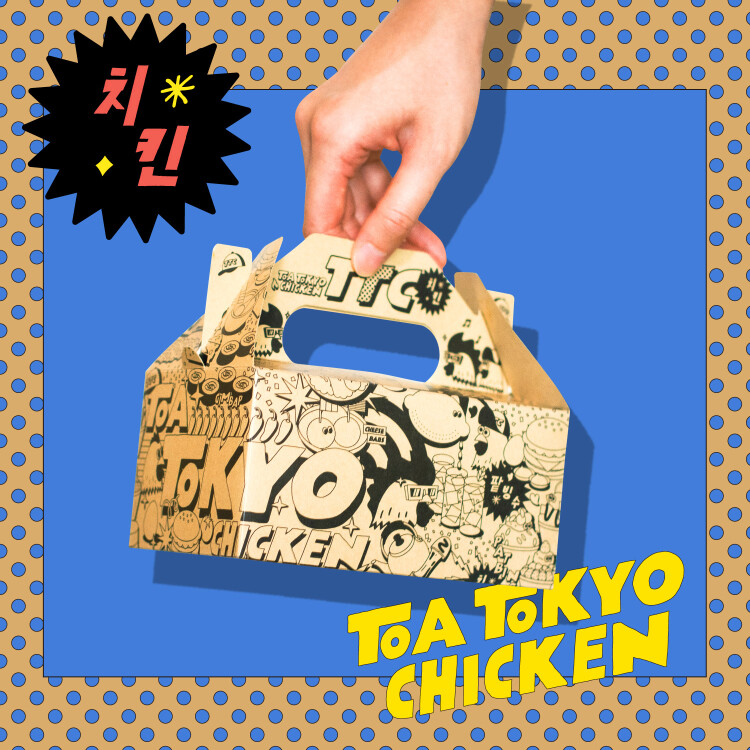 TTC(TOA TOKYO CHICKEN)