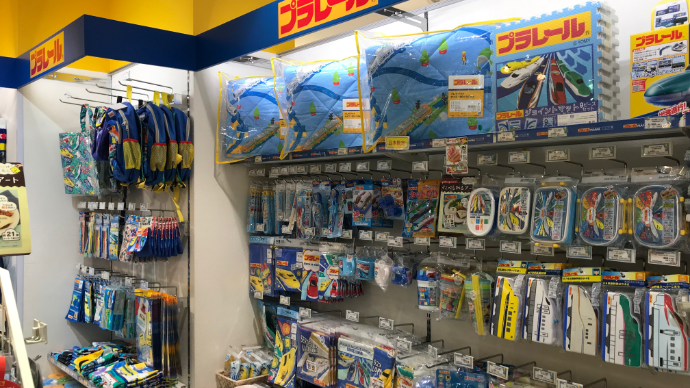 PLARAIL SHOP