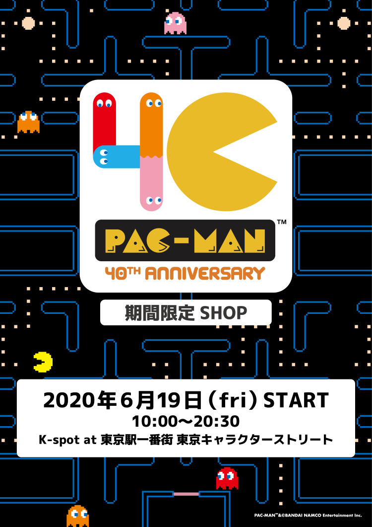 PAC-MAN 40th ANNIVERSARY SHOP