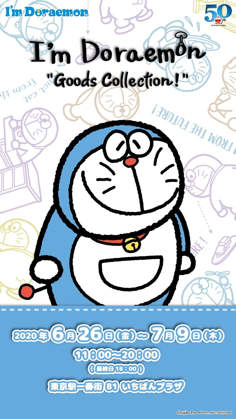 I'm Doraemon Goods Collection