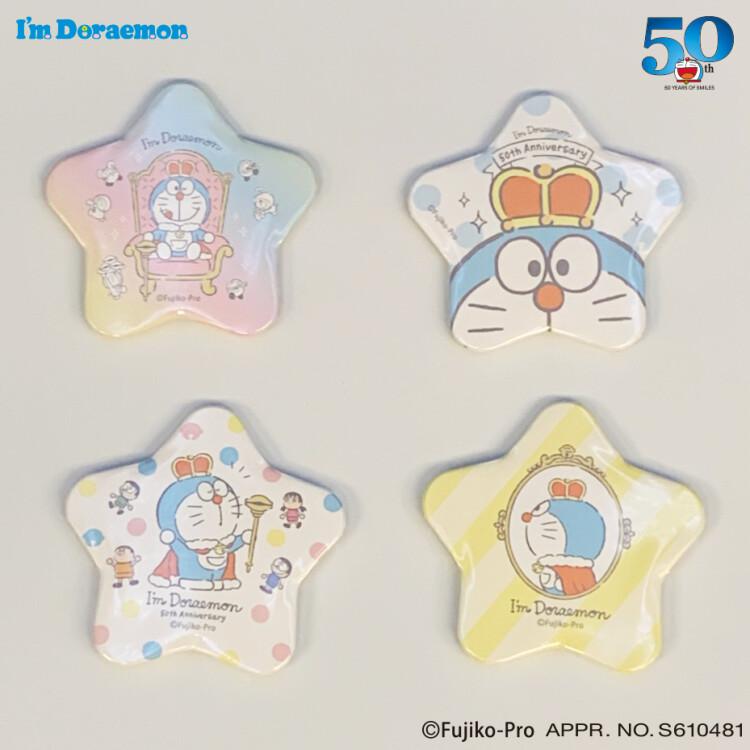 I'm Doraemon Goods Collection