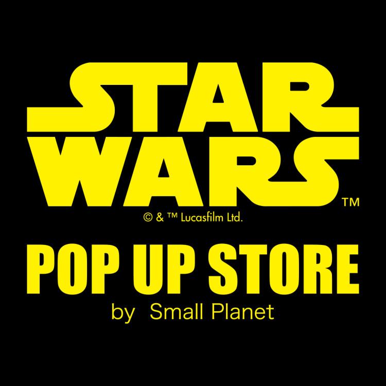 STAR WARS POP UP STORE