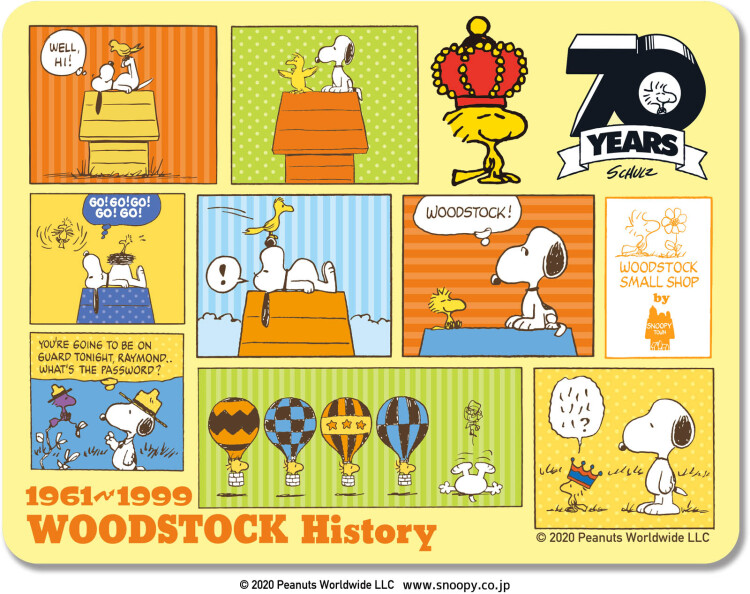 「WOODSTOCK SMALL SHOP」 by SNOOPY TOWN Shop
